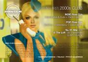 2000s Club mit Catastrophe , 1160 Wien,Ottakring (Wien), 07.05.2016, 21:00 Uhr