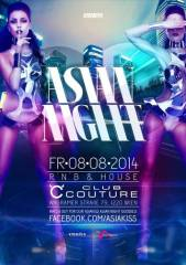 Asiakiss Asian Night @ Club Couture, 1220 Wien 22. (Wien), 08.08.2014, 22:00 Uhr