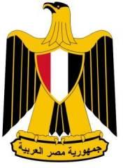 Ägyptische Kulturabteilung, 1010 Wien  1. (Wien)
