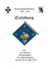 """Jubiläumsfest """"150 Jahre Kameradschaft Berndorf"""", 5165 Berndorf bei Salzburg (Sbg.), 23.05.2014, 18:00 Uhr"""