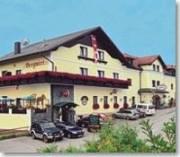 Hotel Berggasthof Schrammel, 3910 Zwettl Stift (NÖ)