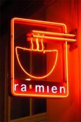 ra'mien, 1060 Wien  6. (Wien)
