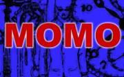 Momo - Freilufttheater, 5280 Ranshofen (OÖ), 10.08.2014, 17:00 Uhr