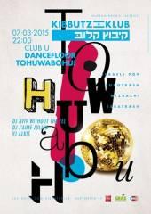 Kibbutz Klub: Dancefloor Tohuwabohu, 1010 Wien  1. (Wien), 07.03.2015, 22:00 Uhr