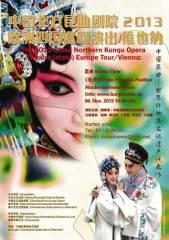 Kunqu Oper, 1030 Wien  3. (Wien), 06.11.2013, 19:30 Uhr