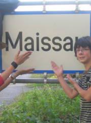 MaiSSaU UnD UmGeBuNg ^^ von benny x boom