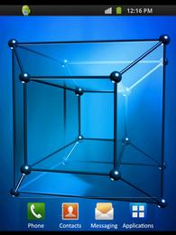 Screenshot von Optical Illusion