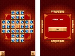 Screenshot von Das Spiel 3in1 old skool games ist ein Spielpaket, das Ihnen drei populäre Spiele.