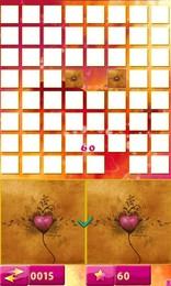 Screenshot von Trainiere dein Gedächtnis beim Kartenspiel Pexeso.