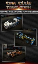 Screenshot von Dies kann das ausgezeichnete 3D Car Tuning Spiel sein!