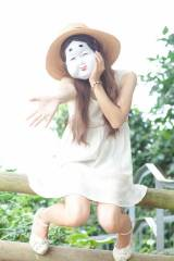 MiYa  das Engelchen Tanimura, 4000 Japan