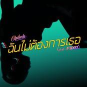 Chaleeda - Chun Mai Tong Karn Tur (feat. FIIXD)
