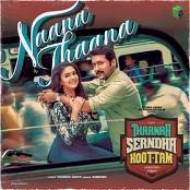 """Anirudh Ravichander - Naana Thaana (From """"Thaanaa Serndha Koottam"""")"""