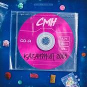 CMH - Kazantip 2005