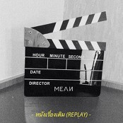 Mean - REPLAY