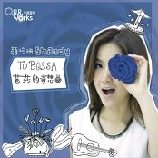 Shandy Gan - Overwhelmed Ran Hou