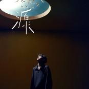 Roy Wang - YUAN