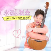 William Tan - Yong Yuan. Wo Hui bestellen!