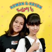 Rawan and Rayan - Ya Ashab