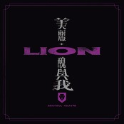 Lion - Red Sky