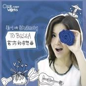 Shandy Gan - Cold Cold Night Ye Liang Liang