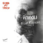 BOMB AT TRACK - Pursuit (feat. Repaze)