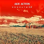 Jack Action - Komnaty (Remix by Harmo & Vibes)
