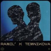 Ramil' & Elena Temnikova - Iz-za tebya bestellen!