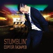 Sergey Lazarev - Stumblin'