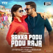 STR;Leon James;Andrea Jeremiah;Dr. Burn - Unakaaga