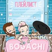 BOGACHI - M'juzik disko