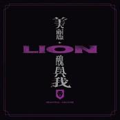 Lion - Legend Legend