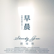 Shandy Gan - Zao Chen (D'MMGO rel) bestellen!