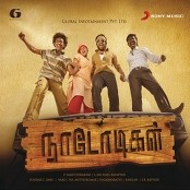 Theme - Naadodigal Theme