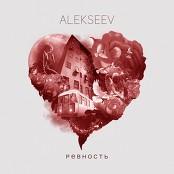 ALEKSEEV - Revnost