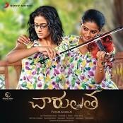 Ganga&Varsha Ranjith&Ranjith - Laali Laali