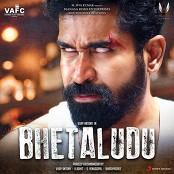 Vijay Antony - Bhetaludu Theme