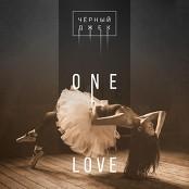Cherniy Jack - One Love