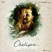 "A.R. Rahman, A.R. Raihanah, Tipu & Nikhita Gandhi - Morethukochindhi (From ""Cheliyaa"")"