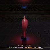 Jackson Yee - Between Dreams bestellen!