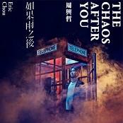 Eric Chou - Lies