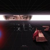 Jackson Yee - Moon