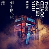 Eric Chou - Get Out of My Head