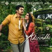 "A.R. Rahman & Shreya Ghoshal - Neeveyley Neeveyley (From ""Adirindhi"")"