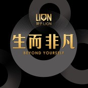 Lion - Beyond yourself