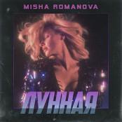 MISHA ROMANOVA - Lunnaya