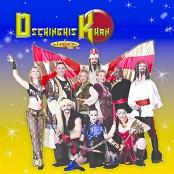 Dschinghis Khan - Samurai (mobile)