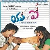 Karthik;Gopika Poornima - U & I