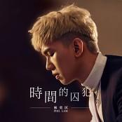 Phil Lam - Shi Jian De Qiu Fan