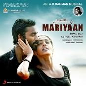 A.R. Rahman - Manasaa Padhaa